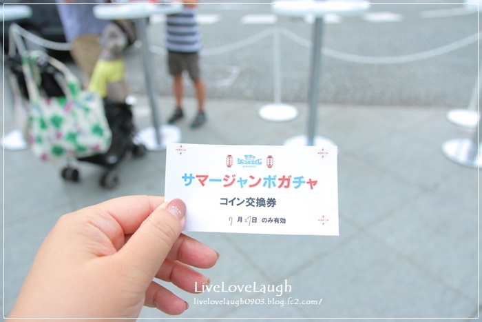 IMG_8180かきごおり5