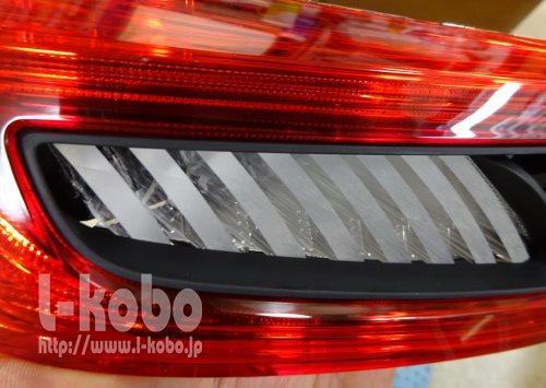 S660テールランプ