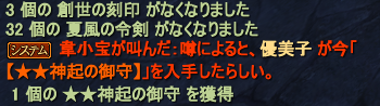20170805_02.png
