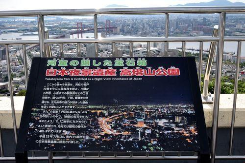 290717 若戸大橋4
