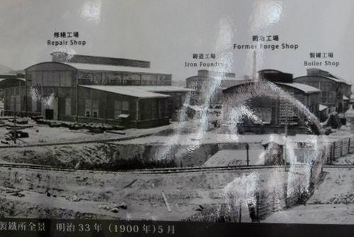 290717 官営八幡製鉄所16
