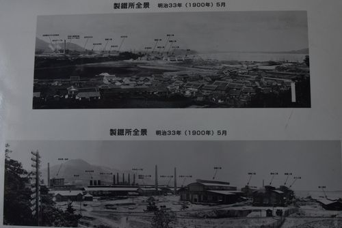 290717 官営八幡製鉄所19