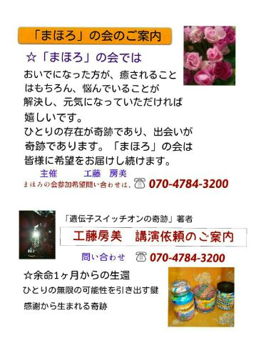 1501146606310.jpg