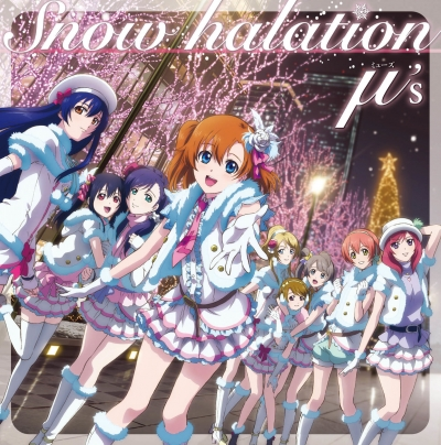 Snow halation muse