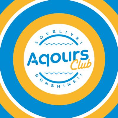 AqoursClub_20170815171044153.png