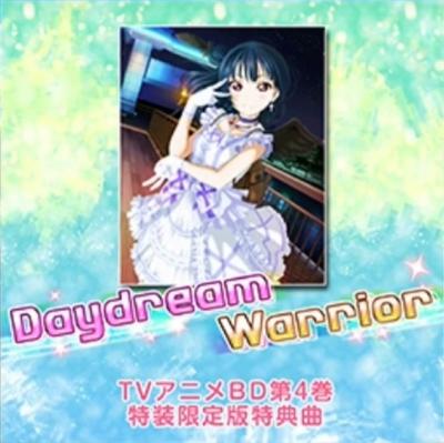 DaydreamWarrior.jpg