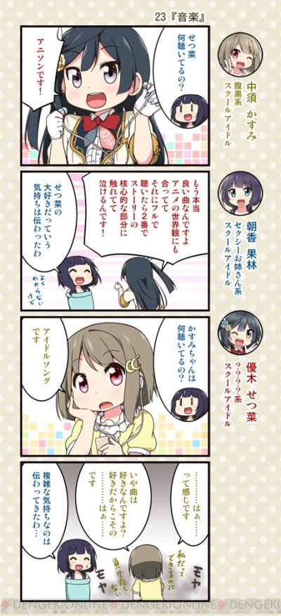 lovelivepdp_002_cs1w1_400x_20170919123122f7f.jpg