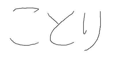 y8g7.png