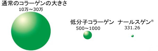 201707301703208ec.jpg