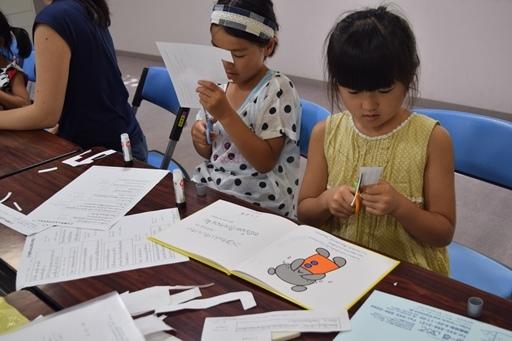 ラオス語絵本プロジェクト