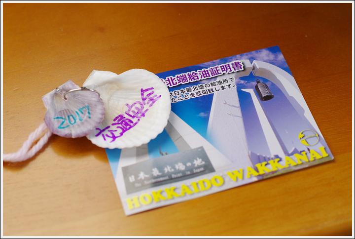 2017年8月28~9月3日 初・北海道ツーリング (35)
