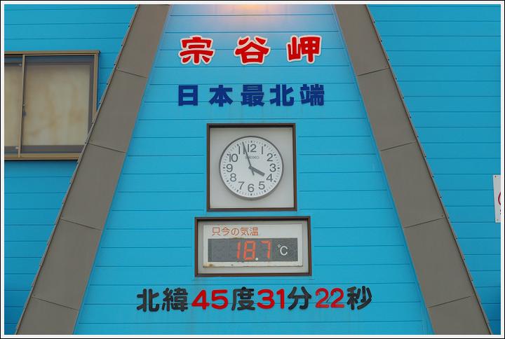 2017年8月28~9月3日 初・北海道ツーリング (36)
