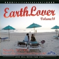 EARTH LOVER vol14