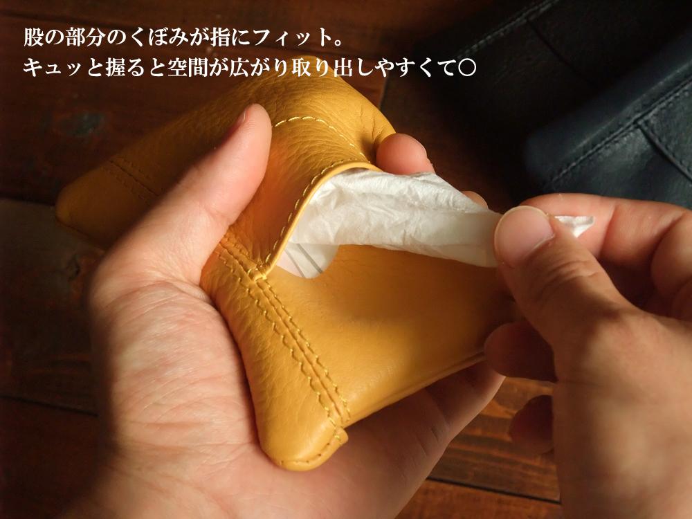 パンツ型ティッシュケース2