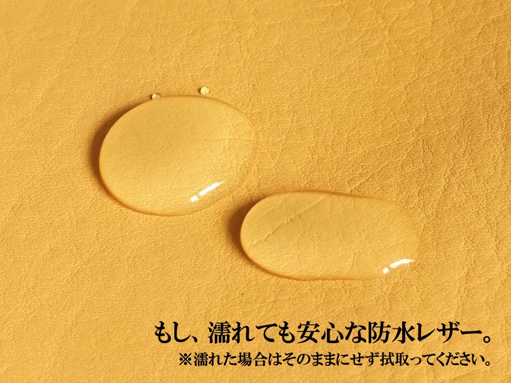 パンツ型ティッシュケース5
