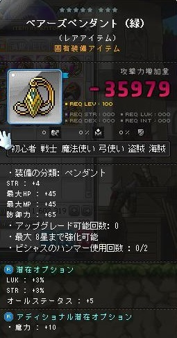 Maple170630_100801.jpg