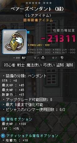 Maple170703_001411.jpg