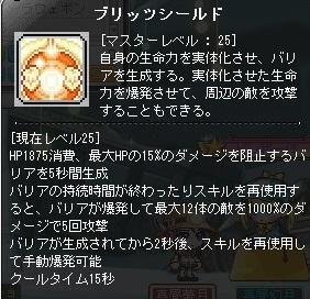 Maple170720_083930.jpg