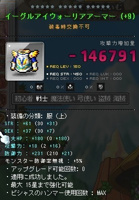 Maple170723_015617.jpg