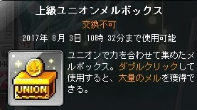 Maple170724_103247.jpg