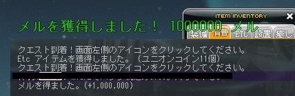 Maple170724_103252.jpg