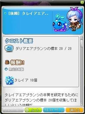 Maple170820_092912.jpg