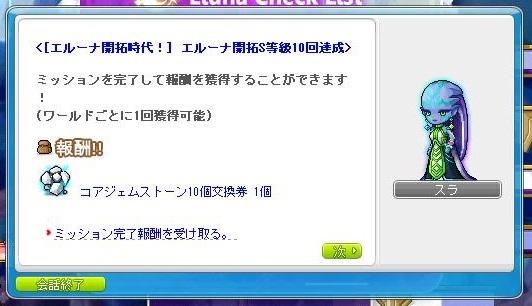 Maple170821_102419.jpg