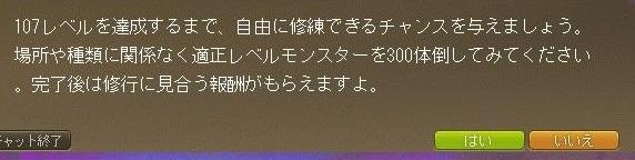 Maple170821_105016.jpg