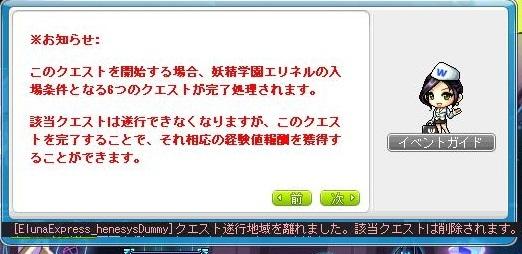 Maple170822_095108.jpg