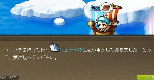 Maple170822_104231.jpg