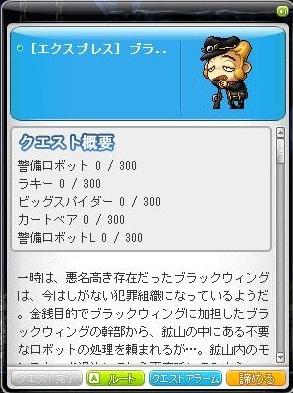 Maple170823_221256.jpg