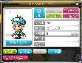 Maple170824_040836.jpg