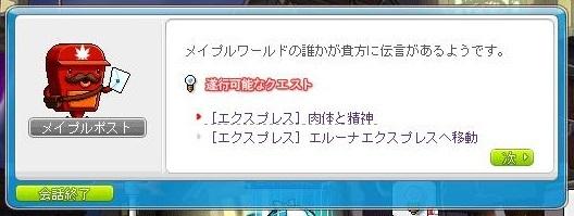 Maple170824_042903.jpg
