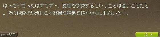 Maple170824_045849.jpg