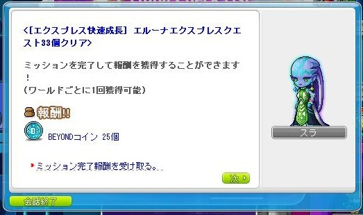 Maple170824_055928.jpg