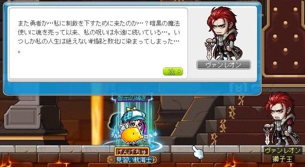 Maple170824_060557.jpg