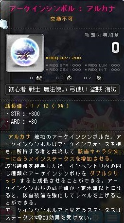 Maple170830_141415.jpg