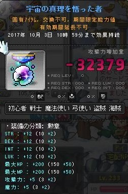 Maple170903_105943.jpg