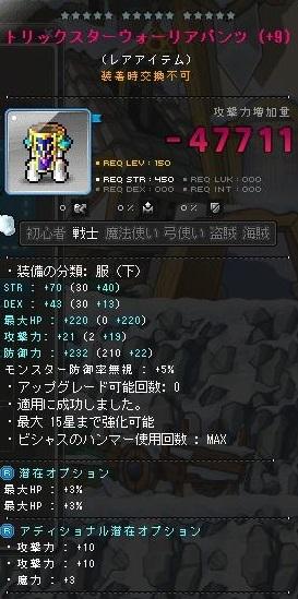 Maple170903_110202.jpg