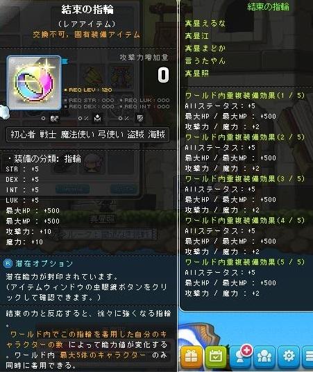 Maple170914_070812.jpg