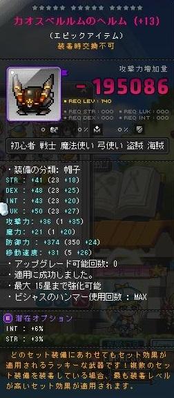 Maple170917_020409.jpg
