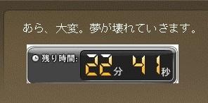 Maple_170920_220540.jpg