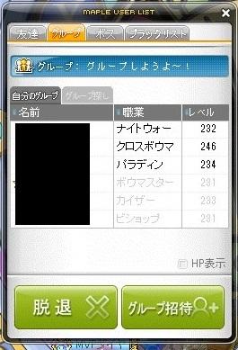 Maple_170920_222728.jpg