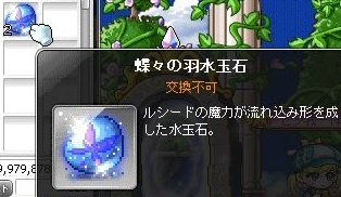 Maple_170920_223902.jpg