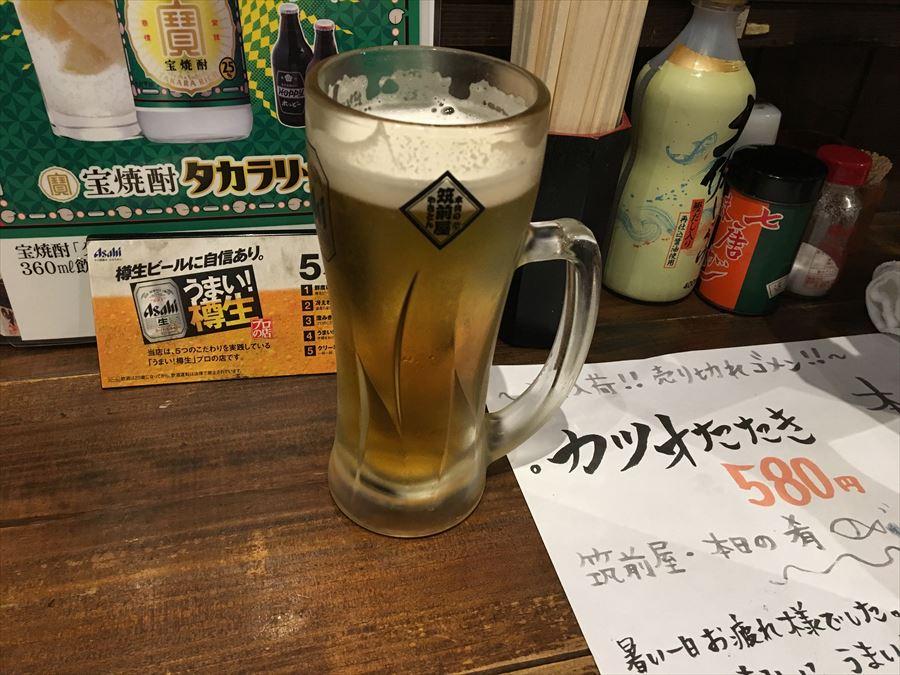 2017_08_27 208_R