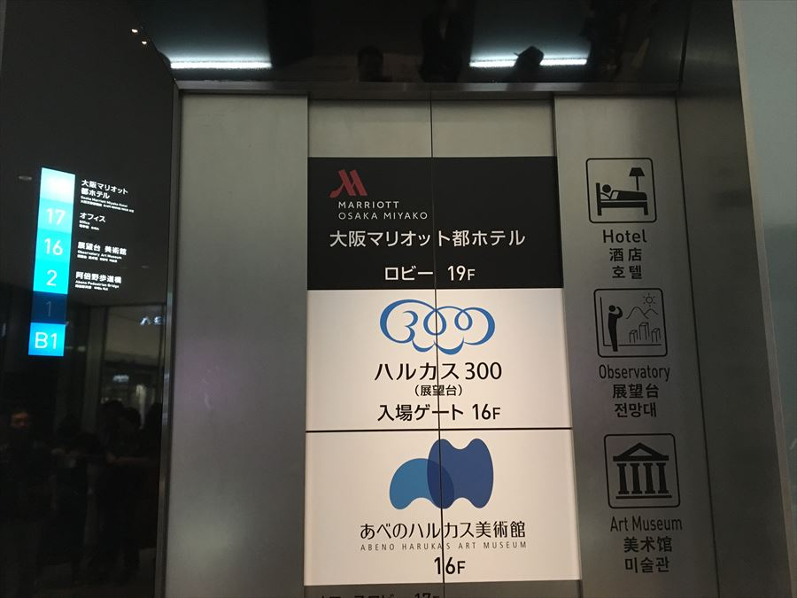 20170904 106_R