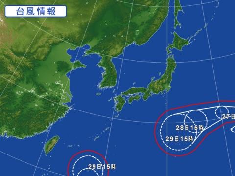 台風5号&9号