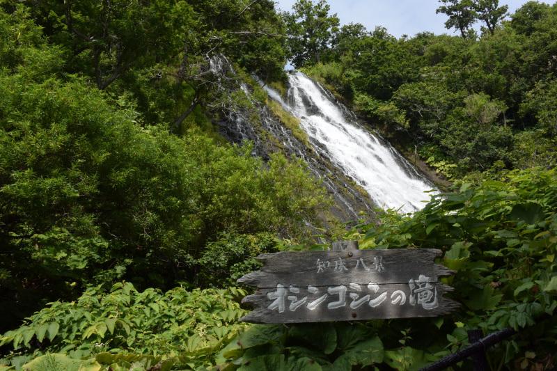 2017_08_27_オシンコシンの滝2