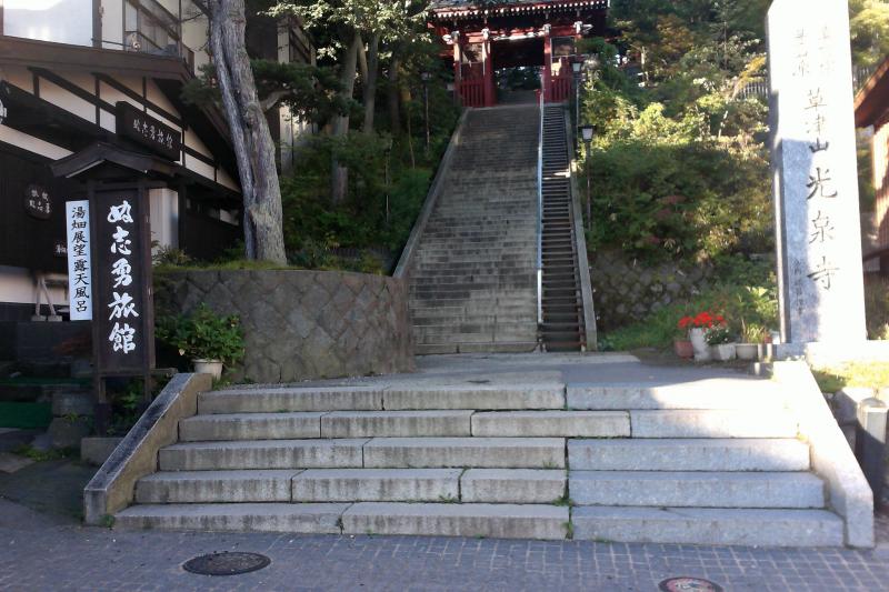 2017_09_09_ぬ志勇旅館1