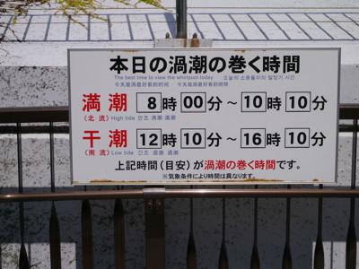 夏休み17_0022